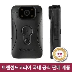 u (( 당일출고 )) 트랜센드 DrivePro Body 10 바디캠