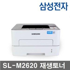 삼성 SL-M2620 / 재생토너(3000매) 흑백레이저프린터