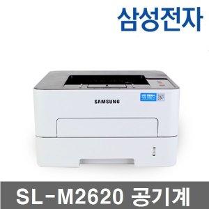 삼성 SL-M2620 / 공기계 흑백레이저프린터