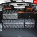 신형 퀼팅가죽 트렁크정리함 화이트_대형/자동차용품