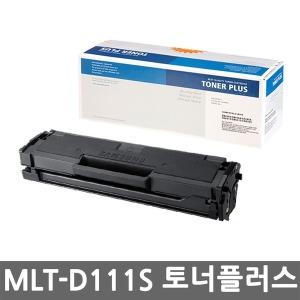 토너플러스 삼성 MLT-D111S SL-M2024 SL-M2027 M2078F