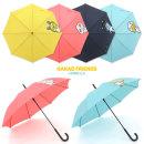 카카오프렌즈 장우산 아동우산 3단완전자동우산