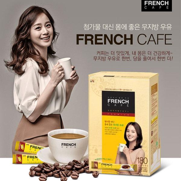 프렌치카페 커피믹스 180t(160t+20더증정)