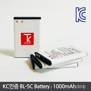KC 효도라디오 배터리 BL-5C 충전기/아답타/SD카드