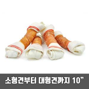 (개껌)순수 딩고 강아지껌 치킨츄 2P/5P/7P 애견간식