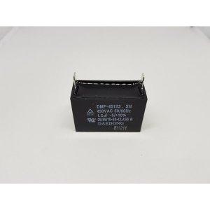 콘덴서 선풍기 보일러 에어컨 대동콘덴서 450v1.2uF