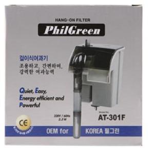 필그린 3.5W 걸이식여과기 AT-301F