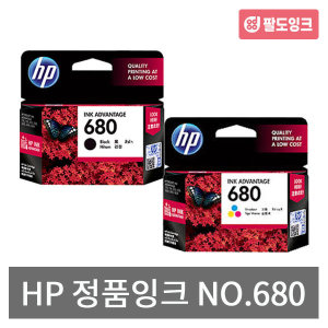 HP 정품 F6V27AA F6V26AA NO.680 Advantage 1115 2135
