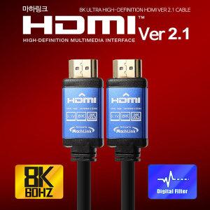 마하링크 Ultra HDMI V2.1 8K 고해상도 케이블 1.2M