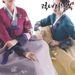 셀프~맞춤한복(비용절감)_전통한복/결혼한복/혼수예단