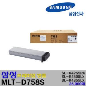정품토너 표준용량 MLT-D758S SL-K4355LX SL-K4255RX