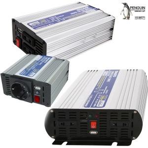 DC/AC 인버터 전류변환기12v/24v 차량용인버터 발전기