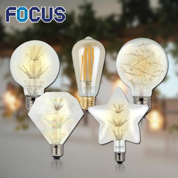 LED 에디슨전구 눈꽃 은하수 COB 디자인램프 볼전구