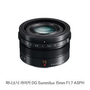 lin 파나소닉 라이카 DG Summilux 15mm F1.7 ASPH