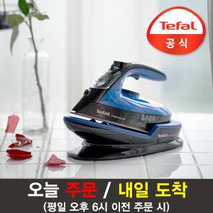 무선 스팀다리미 프리무브 에어 FV6521 (~2/24 58650원