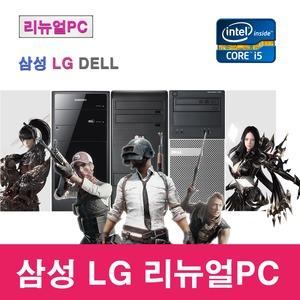 게이밍컴퓨터 본체 데스크탑 PC 배틀그라운드