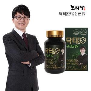 서재걸 닥터S 유산균19 1box (430mg x 60캡슐)