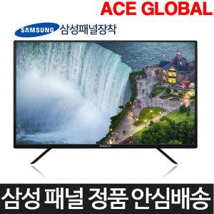에이스글로벌 55 UHD TV 삼성패널정품 고화질 대형TV