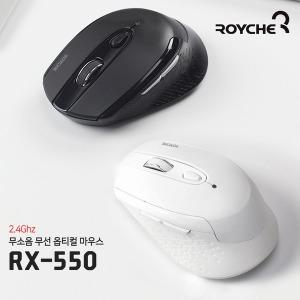 무선 무소음 옵티컬 마우스 RX-550 블랙 / 2.4Ghz /