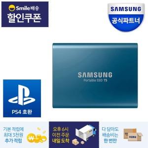 포터블 SSD T5 500GB MU-PA500B :2월 한정 특가 행사: