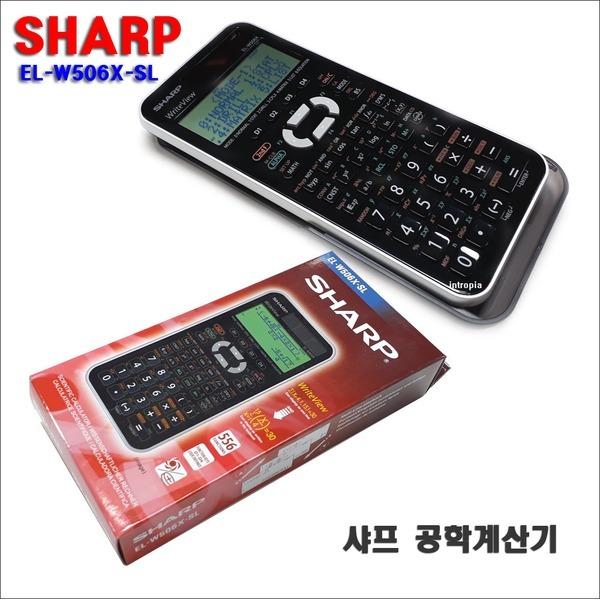 EL-W506X/EL-5250 EL-5230신형/EL-5200과 동일기능