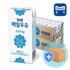 매일 멸균우유 오리지널 200ml 48팩/우유/두유/음료