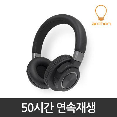 [아콘] Freebuds E9 블루투스헤드폰 50시간재생/플립형디자인