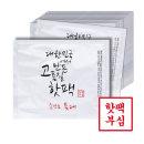 대한민국에서 만든 고품질 핫팩 휴대용 특대150g_40개