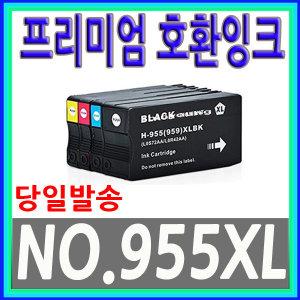 호환 955XL Officejet Pro 8718 Officejet Pro 8740