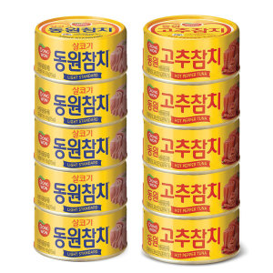 살코기100g 5캔+고추100g 5캔