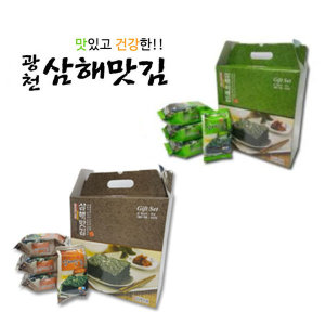 복희몰 광천삼해맛김(재래식탁+파래식탁) 고소한김