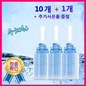 수채화 10+1(총11개) 여성청결제 세정 질세정기 쎄페