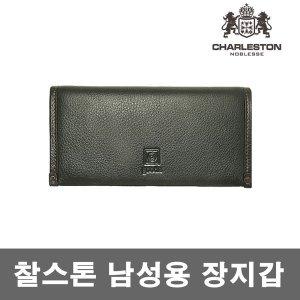 [찰스톤] 찰스톤 소가죽 남성용 장지갑 남성 남자 지갑