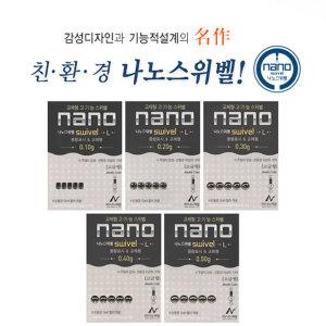 FL/나노피싱 나노스위벨L (미세조절봉돌) 붕어채비