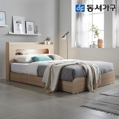 [동서가구] 토미 LED 수납 SS 슈퍼싱글 침대+양면매트 DF638353