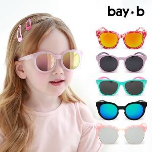 BAY-B  19 유아 아동 선글라스 자외선차단 미러렌즈