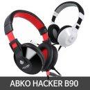 ABKO 헤드셋 HACKER B90 블랙