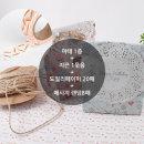 포장재료세트/캐릭터랩핑지/스티커/리틀핑거