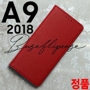 갤럭시 A9/프로/2018/고급/플립/지갑/정품/케이스