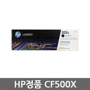 정품토너 HP CF500X M254NW M254DW M281FDW M281FDN