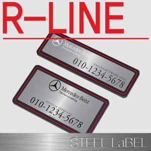 벤츠 RLINE 주차번호판 전화알림판 파킹안내판 용품