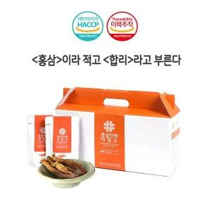 양지홍삼  홍삼진액 마일드 30팩