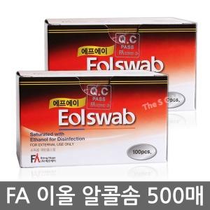FA 이올스왑 5박스 500매 (알콜스왑/알콜솜/소독솜)