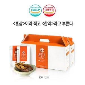 양지홍삼  홍삼진액 마일드 60팩