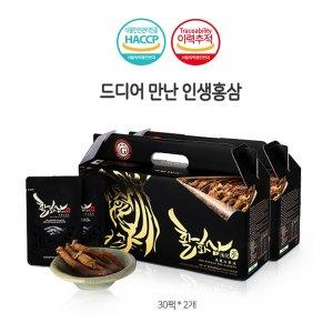 양지홍삼 명품홍삼 홍삼진액 활화삼 60팩