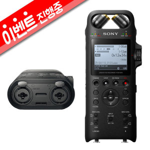 소니 녹음기 전문가용 PCM-D10 19신제품 TXR TRS콤보잭