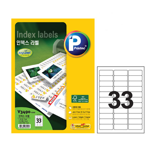 인덱스 라벨(V3490/100매/33칸/프린텍)
