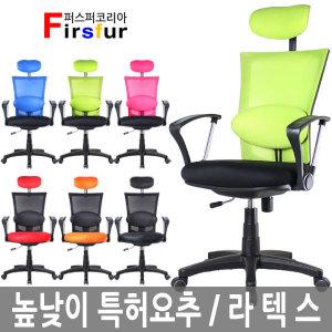 무료반품 랭킹1위 POINT/컴퓨터/학생/사무용/책상의자