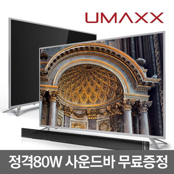 165cm(65) UHD65L UHDTV LG정품패널 패널2년무상AS