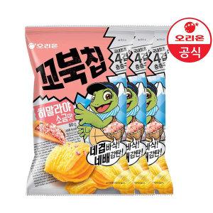 오리온 베스트 스낵 3개 골라담기_꼬북칩 히말라야